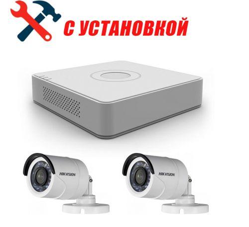 1 Мп Готовый комплект аналогового видеонаблюдения на 2 камеры Hikvision