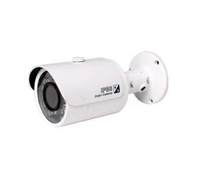 2МП IP видеокамера Dahua DH-IPC-HFW1220S-S3 (3.6 мм)