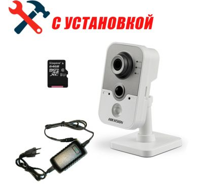 2 Мп Готовый комплект IP Wi-Fi автономного видеонаблюдения на 1 камеру Hikvision
