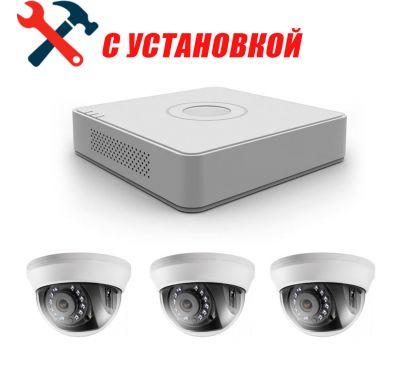 2 Мп Готовый комплект аналогового видеонаблюдения на 3 камеры Hikvision
