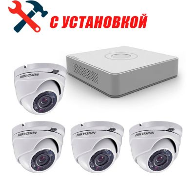 2 Мп Готовый комплект аналогового видеонаблюдения на 4 камеры Hikvision