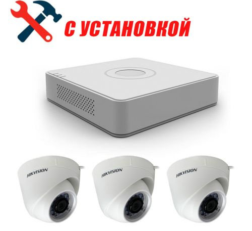 2 Мп Готовый комплект сетевого видеонаблюдения на 3 камеры Hikvision