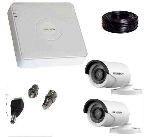 2 Мп Комплект уличного видеонаблюдения 2 уличные камеры