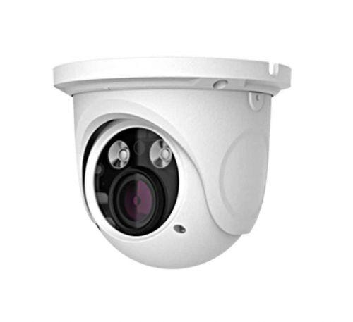 2 Мп вариофокальная IP камера видеонаблюдения TD-9525S1 (D/FZ/PE/AR2) (2.8 - 12 мм)