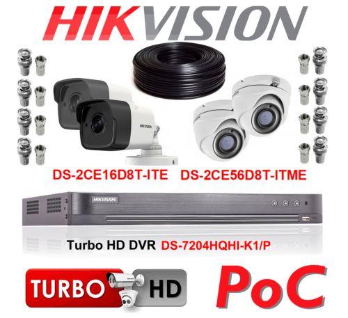 4 камерный комплект 2 Мп видеонаблюдения с питанием по коаксиальному кабелю (PoC)