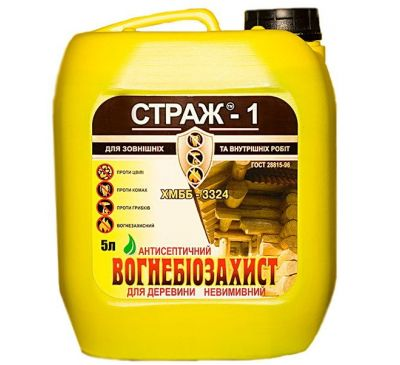 """Антисептическая биоогнезащита """"Страж-1"""", 5л ХМББ-3324 Страж"""