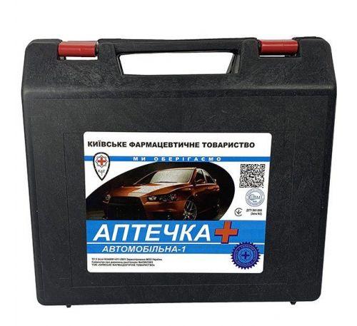 Аптечка медицинская автомобильная - АМА-1, футляр, арт. 1.3