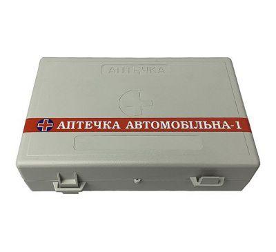 Аптечка медицинская автомобильная - АМА-1, набор №1, футляр