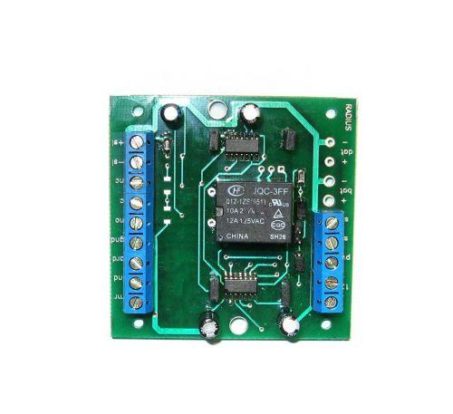 Автономный однозонный охранный прибор Радиус-1М
