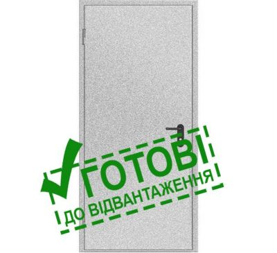 Двери противопожарные металлические глухие ДМП ЕІ30-1-2100х900 лев., ЕвроСтандарт