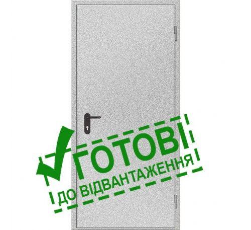 Двери противопожарные металлические глухие ДМП ЕІ30-1-2100х900 прав., ЕвроСтандарт