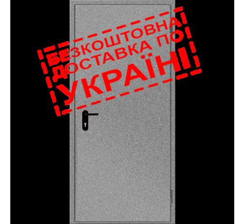 Двери противопожарные металлические глухие ДМП ЕІ30-1-2100х950 прав., ЕвроСтандарт