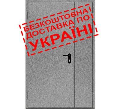 Двери противопожарные металлические глухие ДМП ЕІ30-2-2100х1350 лев., ЕвроСтандарт