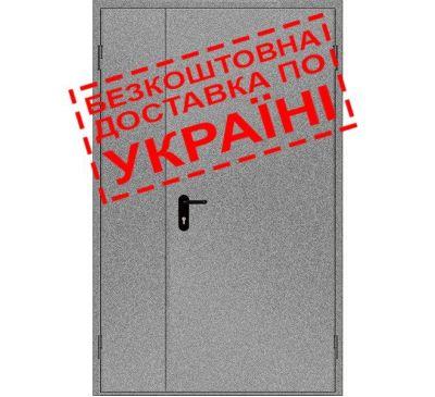 Двери противопожарные металлические глухие ДМП ЕІ60-2-2100x1350 прав., ЕвроСтандарт
