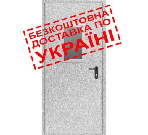 Двери противопожарные металлические с остеклением ДМП ЕІ60-1-2100х1000 лев., ЕвроСтандарт