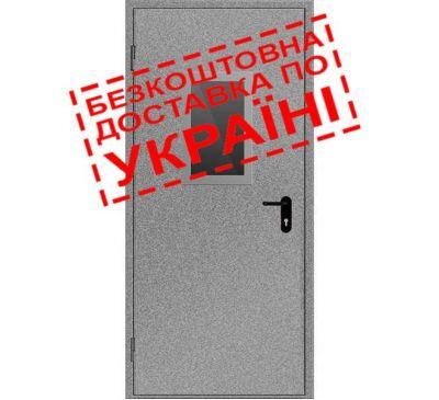 Двери противопожарные металлические с остеклением ДМП ЕІ60-1-2100х1050 лев., ЕвроСтандарт