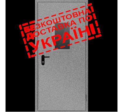 Двери противопожарные металлические с остеклением ДМП ЕІ60-1-2100х1050 прав., ЕвроСтандарт