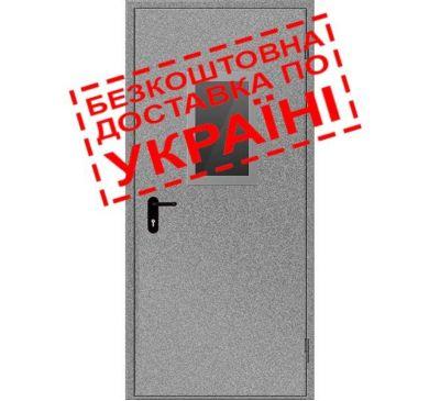 Двери противопожарные металлические с остеклением ДМП ЕІ60-1-2100х950 лев., ЕвроСтандарт