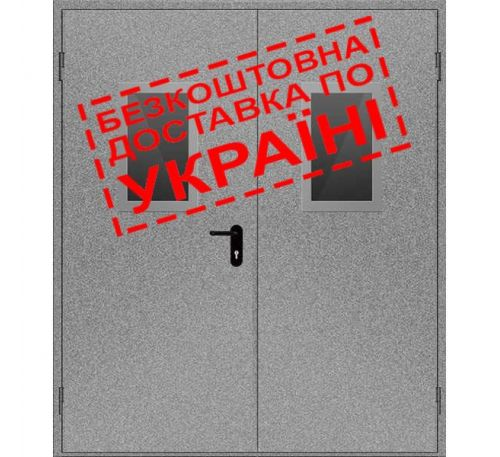 Двери противопожарные металлические с остеклением ДМП ЕІ60-2-2100x1550 лев., ЕвроСтандарт