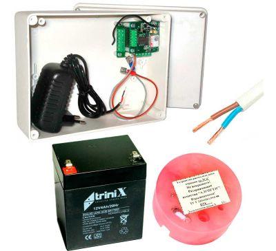 GSM ловушка для воров OKO-S2 box + пиропатрон УРО