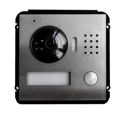 IP модульная вызывная видеопанель Dahua DH-VTO2000A-C