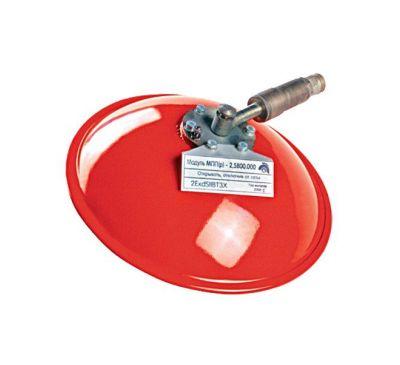 Модуль порошкового пожаротушения Буран-2.5 (исполнение Ех)
