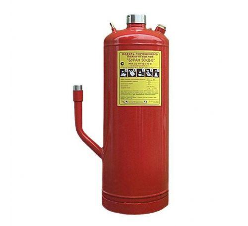 Модуль порошкового пожаротушения Буран-50