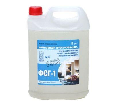 Огнебиозащитная пропитка ФСГ-1 (ткань, бумага) ВБЗ