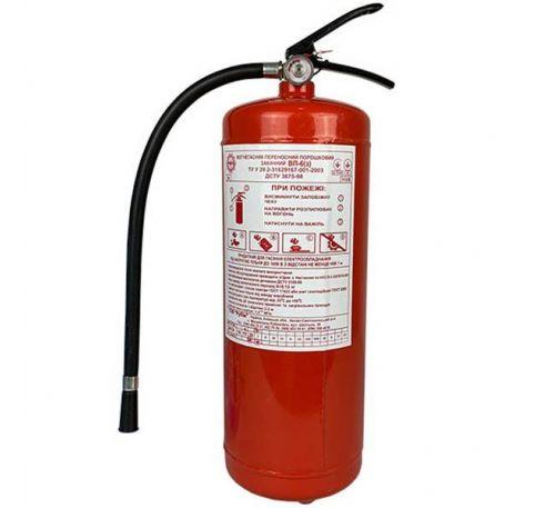 Огнетушитель порошковый ОП-6 (ВП-6)