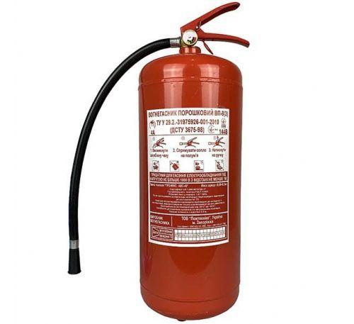Огнетушитель порошковый ОП-8 (ВП-8)