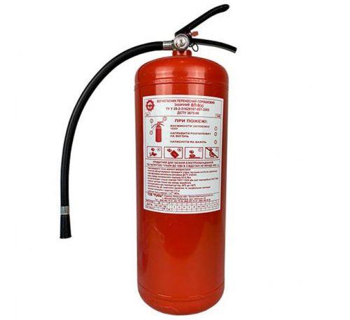 Огнетушитель порошковый ОП-9 (ВП-9)
