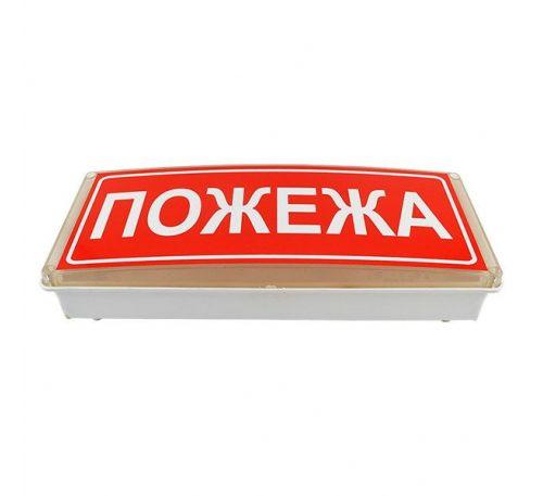 """Оповещатель светозвуковой """"Сержант"""" С-07С-220 (табло с информ. надписью)"""