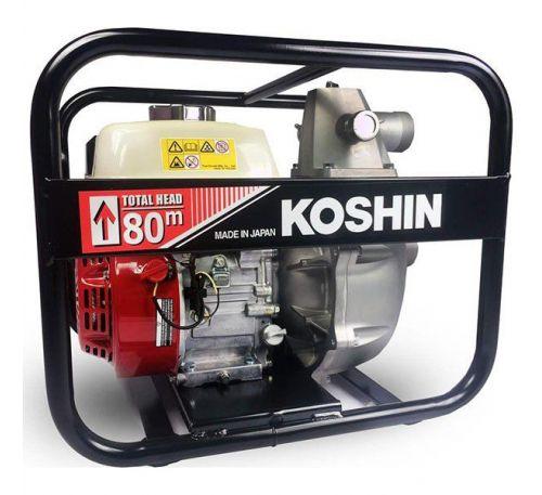 Пожарная мотопомпа Koshin SERH 50V BAD