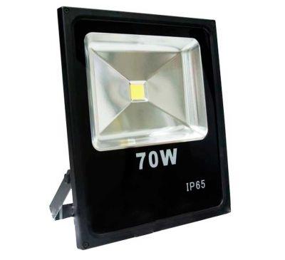 Прожектор LED Slim 70W