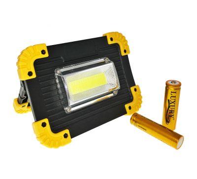 Прожектор аккумуляторный LED 20W COB 3 в 1