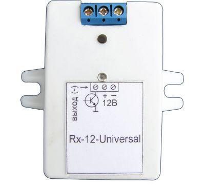 Rx-12-Universal