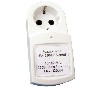 Rx-220-Universal