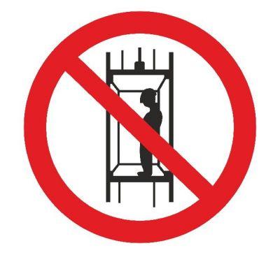 Знаки запрещающие