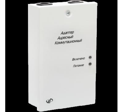 Адаптер адресный коммутационный (ААК-220С)
