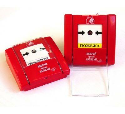 SPR-1L Извещатель пожарный ручной