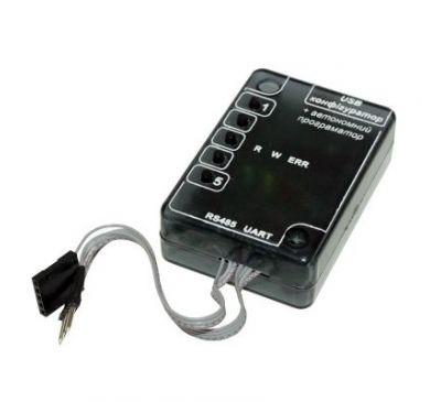 USB-конфигуратор